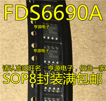 FDS6990AS FDS6690A SOP8